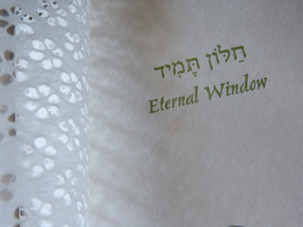 Eternal Window with lace covering