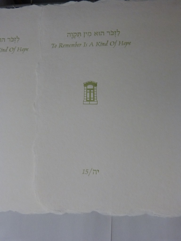 Amichai Windows cover print for a poem