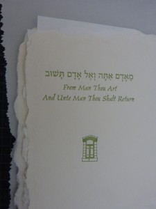 "Letterpress print for ""The Amichai Windows"""