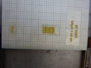 "Photopolymer plate for ""The Amichai Windows"""