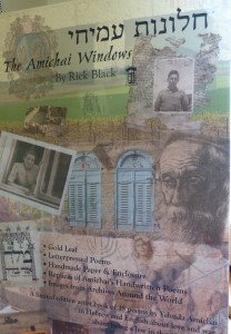 Poster for The Amichai Windows