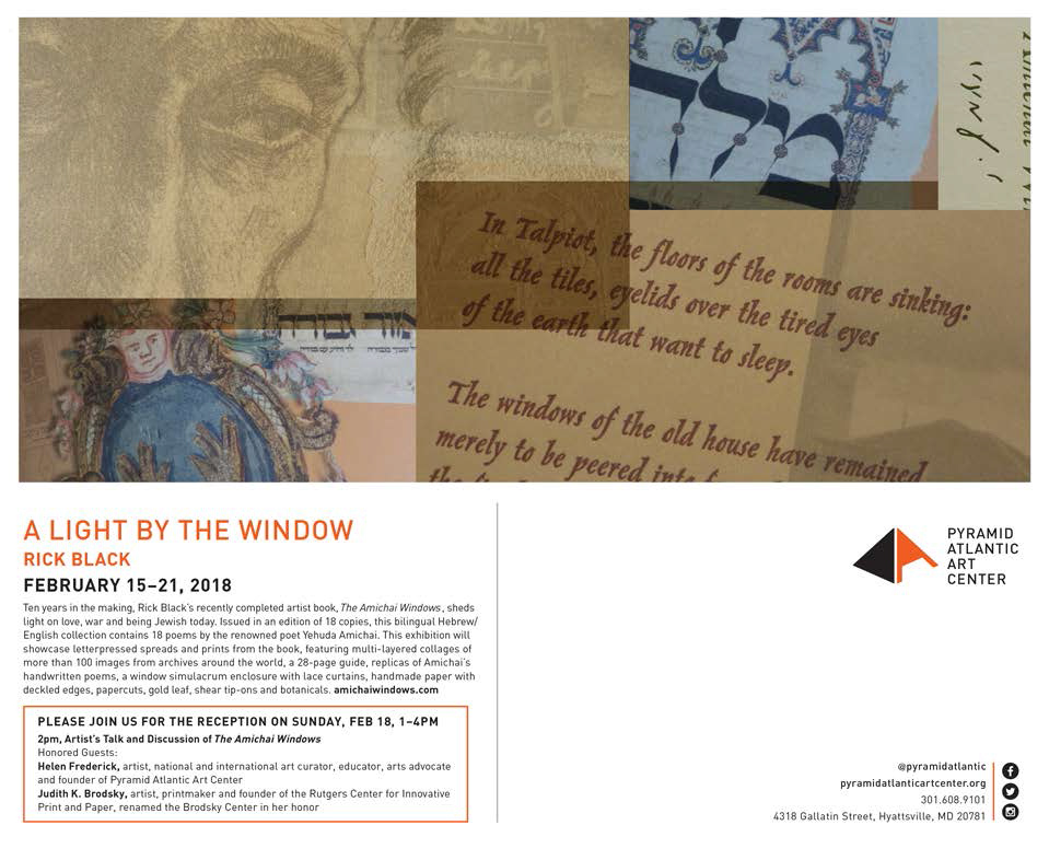 "Flyer for exhibition of ""The Amichai Windows"" at Pyramid Atlantic Art Center"